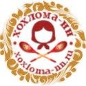 Хохлома-НН